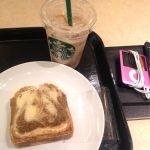 スターバックスコーヒー 関西国際空港店