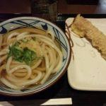 丸亀製麺 Shapo本八幡店