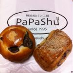 ベイクハウス PAPASH