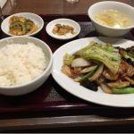 台湾小皿酒家 五福 回鍋肉定食 ンマンマ ^o^