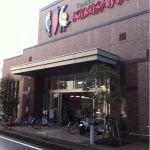 キミサワ 広小路店