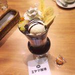 ミヤマ珈琲 朝霞本町店