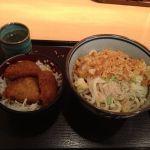 四代目横井製麺所 レジャック店