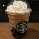 スターバックス・コーヒー 新宿サザンテラス店 コーヒージェリー&クリーミーバニラフラペ、とりあえずショットを追加してモアビター♪ キャラメルやチョコチップも合いそう。