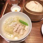 China Dining SAKURA