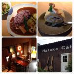 Hatake Cafe 山笑