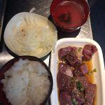 神保町食肉センター 赤羽店