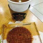 スターバックス・コーヒー 名古屋JRセントラルタワーズ店