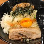 麺屋軌跡 熊本本店