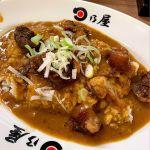 日乃屋カレー 赤坂店