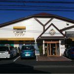 ブンブン 厚木店