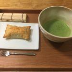 茶房 叶匠壽庵 日本橋高島屋店 抹茶と梅の甘露煮とつぶあんのパイ包み