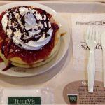 タリーズコーヒー 神保町三井ビルティング店