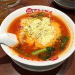 トマトスープのラーメンにチーズトッピング。細麺にチーズが絡んでおいしい〜。