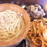 丸亀製麺 三次店