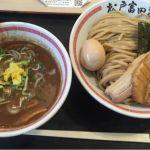 松戸富田製麺の特製つけそば スープの旨味、濃さを柚子で抑えているのでくど過ぎない。別の店舗のつけそばよりも美味しかったです。こだわりのチャーシューも良いですね。#ramen
