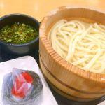 丸亀製麺 イオンモールむさし村山ミュー店。釜揚げ290円と明太子おむすび130円。美味しかった。