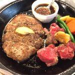 肉塊ハンバーグとステーキ。自分の鉄板で好きな焼き加減に仕上げます。むにゃり @ペッパーランチダイナー UENO3153店