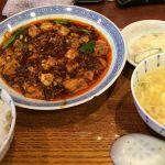中国菜 OIL