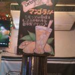 本格炭火インド料理 shimon's