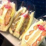 サンドイッチハウス メルヘン エキュート東京店