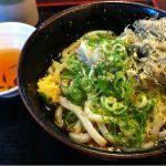 讃岐製麺 京都吉祥院店