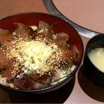 肉家焼肉 ゑびす本廛