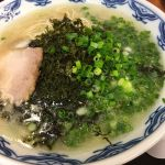 由丸製麺所 平和島店
