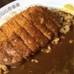 カレーハウスCoCo壱番屋 早島インター店