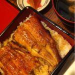 魚伊 本店