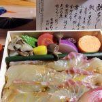 紫野和久傳 京都伊勢丹店