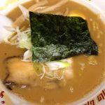 北海道らーめん 味源 手稲店