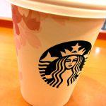 スタバのコーヒーは飲みやすい☻♡