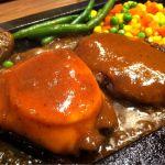 お肉!チーズ&焼きトマトハンバーグ♡ゴールドラッシュ 南大沢店