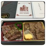 加藤牛肉店 銀座 Keiyo Street店