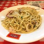 スパゲッティのパンチョ 平塚店