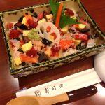 銀座 寿司田 JR55 SAPPORO店