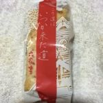 六花亭  大丸札幌店   いつか来た道   バターサンドが甘く辛く色々な味が楽しめます