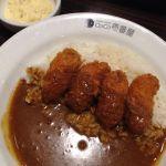 カレーハウスCoCo壱番屋 東武大山駅前通店