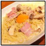 ベーコンとキノコのカルボナーラ ¥1,081 ◇ スパゲティ屋 ドナ @ 新百合ヶ丘