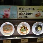 サンマルクカフェ パークスクエア横浜店