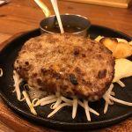 ハンバーグレストラン 昭和町 BOSTON 天満橋店