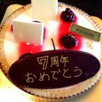 ポワブリエール のケーキをいただきました*美味しゅうございました*(*゚v゚*)