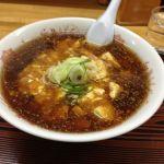 中華料理青竜
