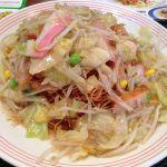 リンガーハット 横浜十日市場店