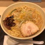 つじ田 味噌の章 東京駅店 #ramen #ラーメン バリ味噌ラーメン¥920