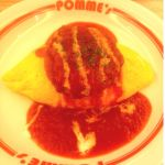 カニクリームコロッケオムライス(^_^)コロッケもトマトソースもとっても美味しかった( ´ ▽ ` )