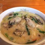 レストラン 龍苑 Restaurants Ryuen