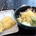 讃岐製麺 麦まる