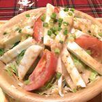 ユニタチーズサラダ
